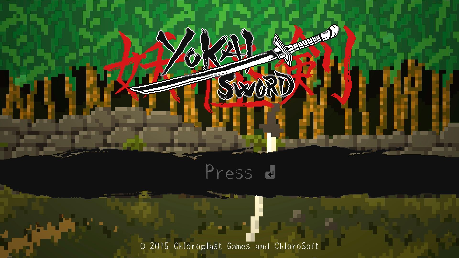 yokaisword_screenshot__4